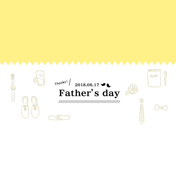 池田屋の父の日